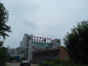 中石化贵州输油管理处外露万博体育手机版登陆