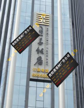 万博app手机版官网下载王子饭店亮化