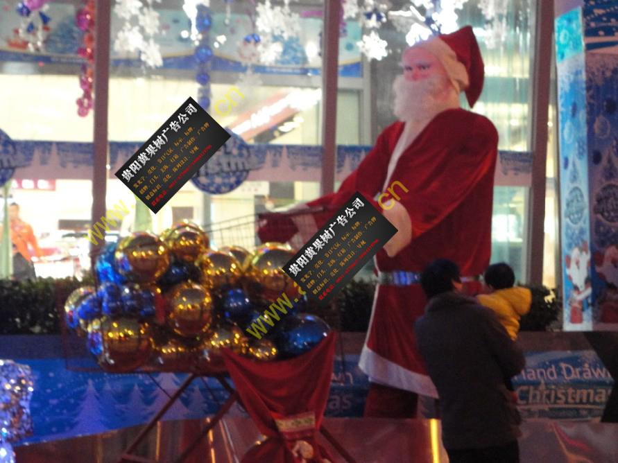 星力百货圣诞老人制作
