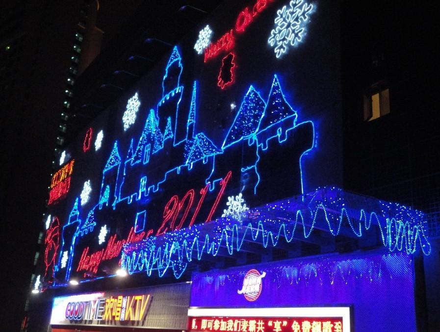 欢唱KTV圣诞气氛