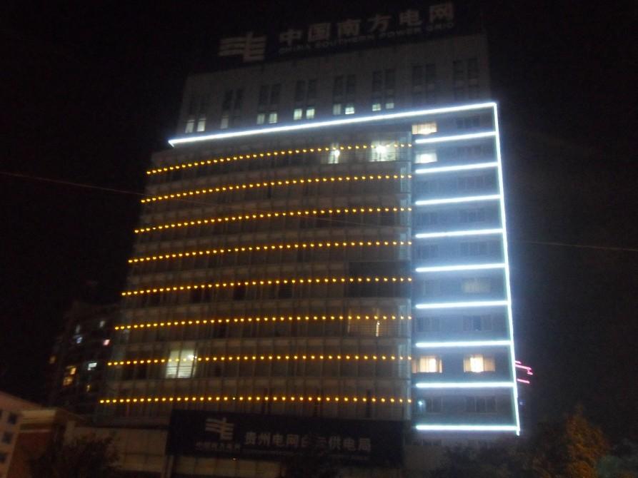 中国南方电网白云供电局办公楼