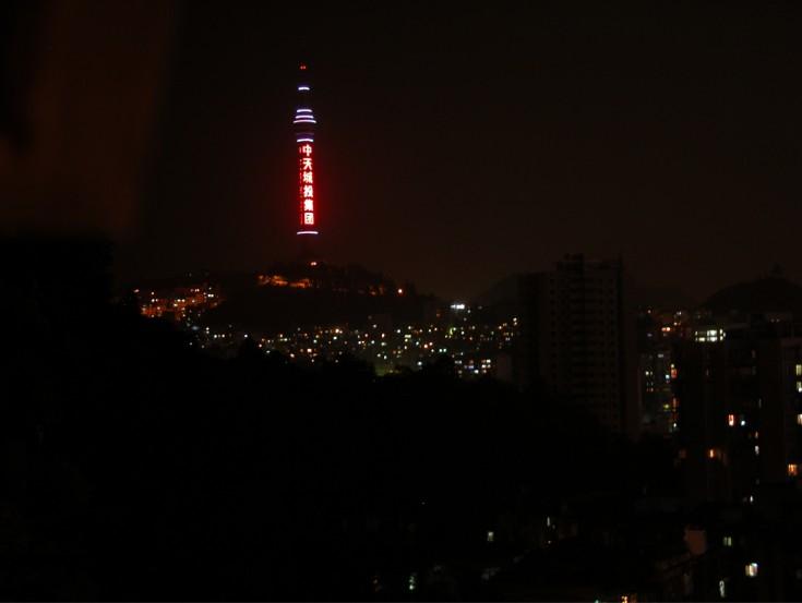 中天电视塔