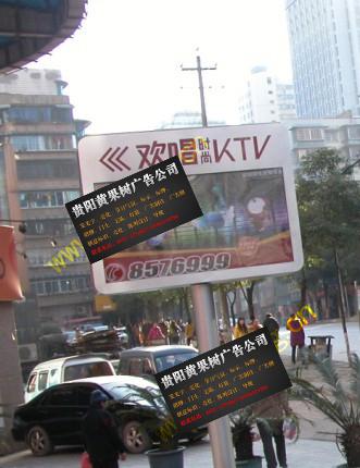 欢唱KTV导视灯箱