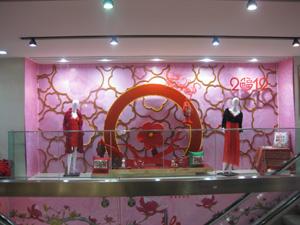 星力百货春节橱窗