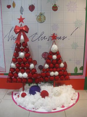 星力百货圣诞DP点装饰