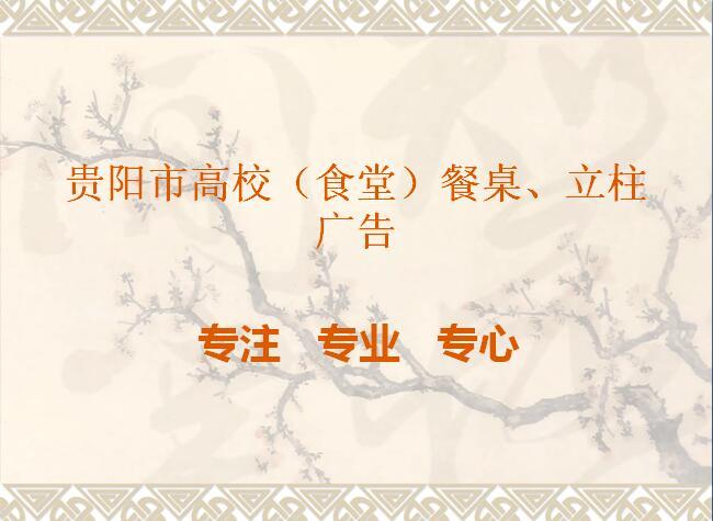 万博app手机版官网下载:9所高校-学生餐厅(...