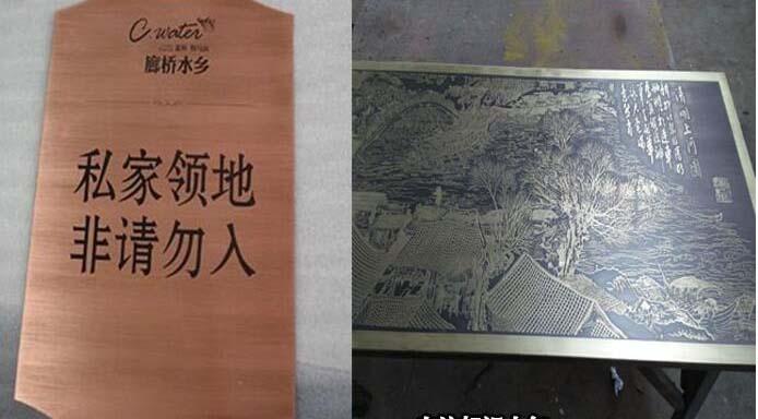 贵阳仿古字牌 铜字牌 紫铜广告牌制作厂家图片