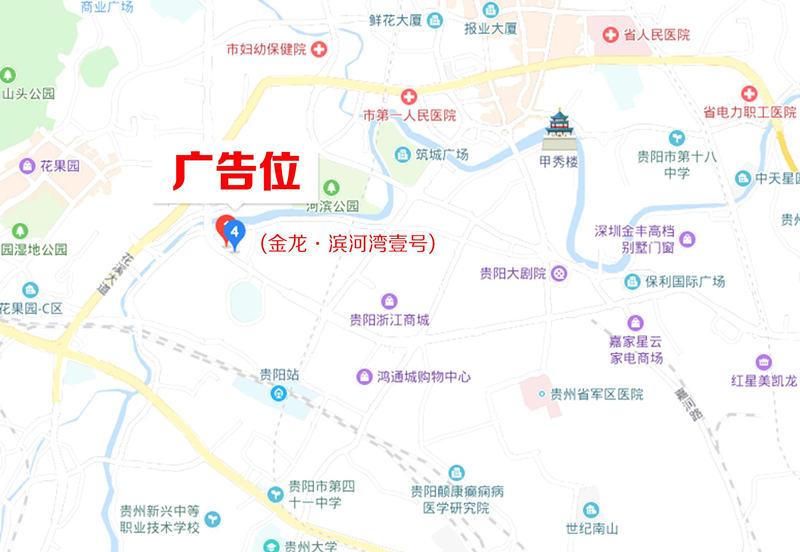 贵阳市解放路花果园立交桥入口旁金龙滨河湾三面翻广告牌