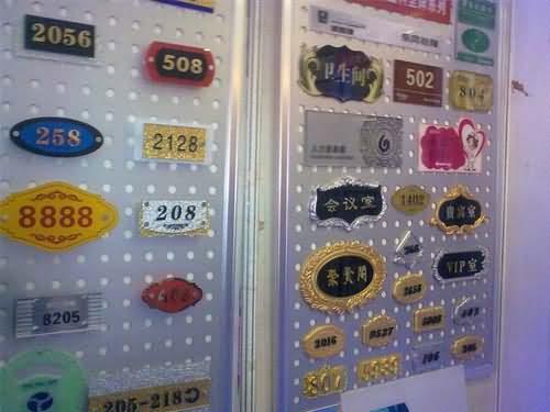 贵阳广告公司提供制作各类门牌号标识标牌