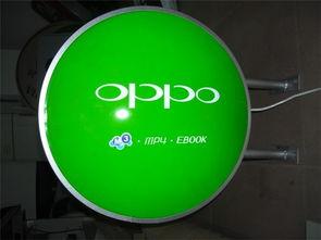 贵阳广告制作提供制作圆型广告灯箱