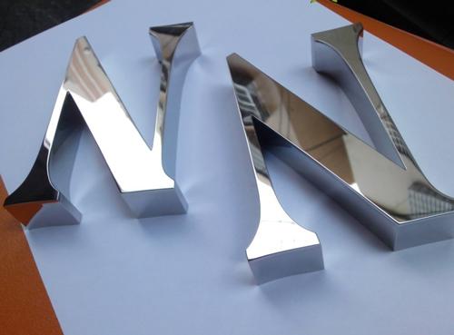 贵阳广告制作提供制作精品镜面不锈钢字
