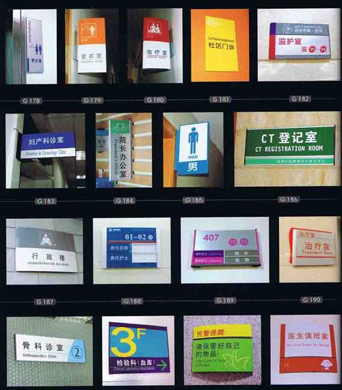 贵阳广告公司提供各类贵阳标识标牌制作