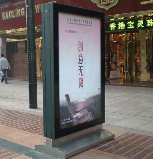 贵阳户外广告公司户外广告灯箱展示