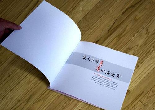 贵阳广告制作企业画册作品展示