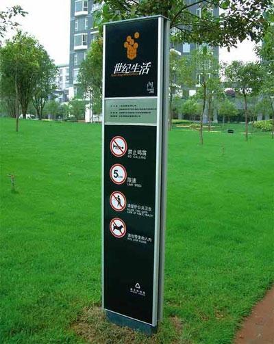 贵阳户外广告公司展示户外禁止类标识标牌