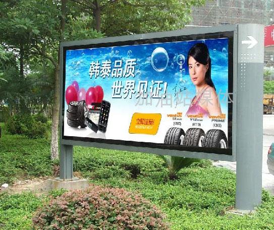 贵阳广告制作公司提供广告类灯箱及亮化制作