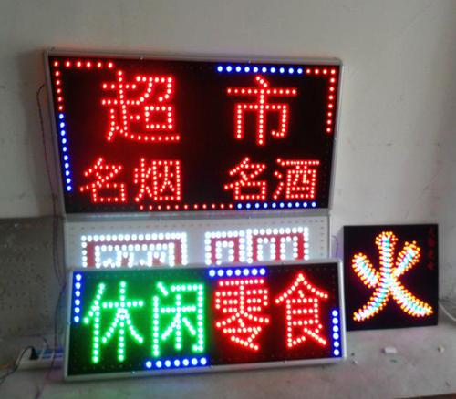 贵阳户外广告公司发光字灯箱亮化制作展示